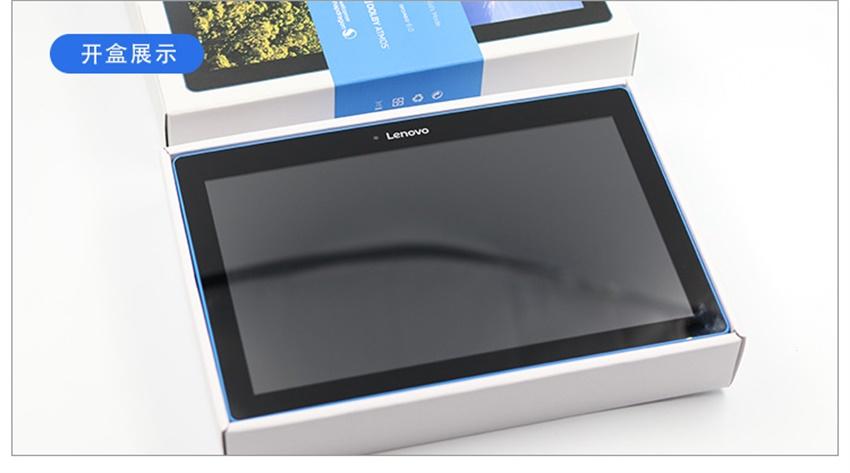 Lenovo 10 inch TB-X103F 1G RAM 16G ROM quad core android 6 tablet pc GPS 7000mAh wifi version