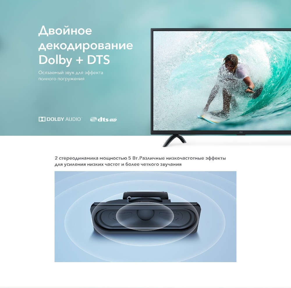 Television Xiaomi Mi TV Android Smart TV 4S 55 inches Full 4K HDR Screen TV 2GB+8GB Dolby DVB-T2 Global version