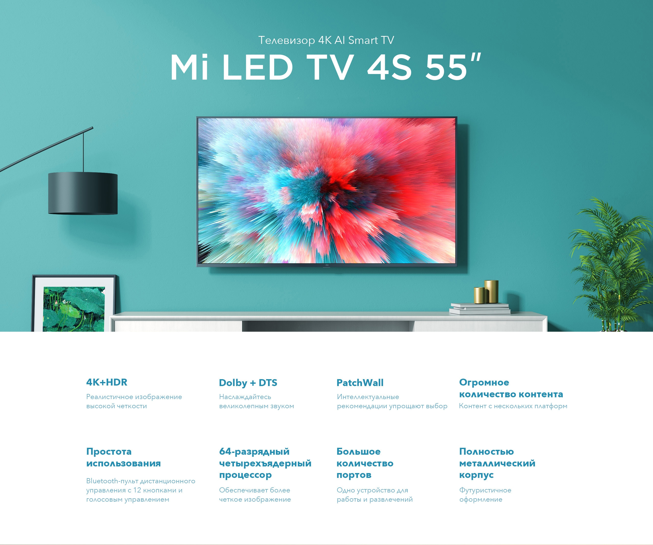Television Xiaomi Mi TV Android Smart TV 4S 55 inches Full 4K HDR Screen TV 2GB+8GB Dolby DVB-T2 Global version TV